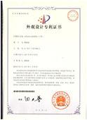 天键_L型角边机专利