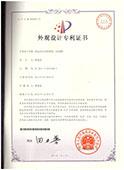 天键_直线型角边机专利