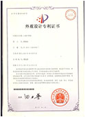 天键_自动开箱机专利