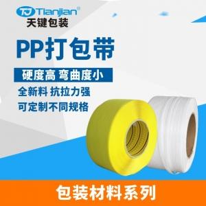 自动封箱机塑料pp打包带